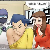 日本恋爱漫画大全邪恶女主占有欲