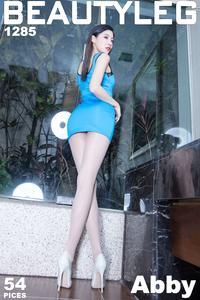 腿模Abby长发美女少妇黑丝美腿短裙养眼大尺度姿势写真